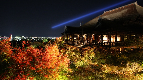 Japonya'ya yolculuk…