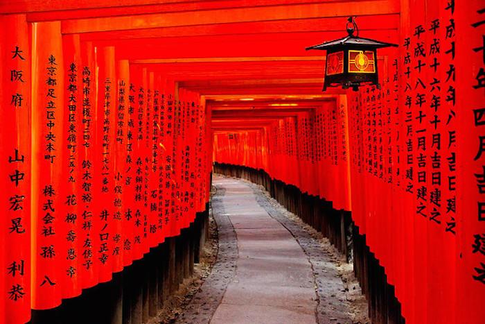 Fushimi-Inari-Taisha-Shrine-3