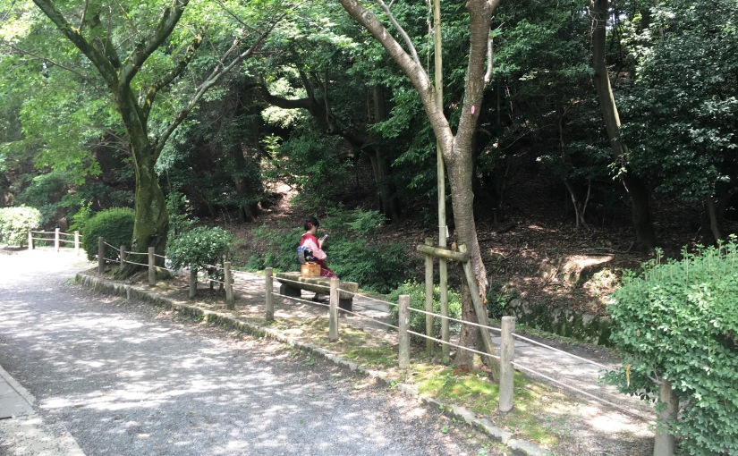 First Impressions on Japan and theJapanese