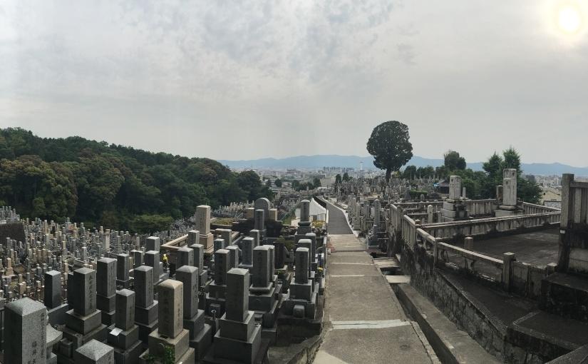 Gidilmemiş Yol-2, Saf Su Tapınağı-Kiyomizudera